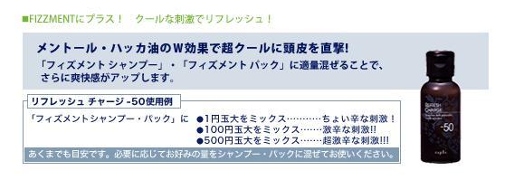 ナプラ フィズメントシャンプー・ヘアパック・リフレッシュチャージ通販激安格安最安値挑戦中!
