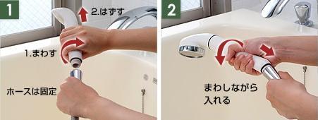 シルクタッチシャワー通販激安格安最安値